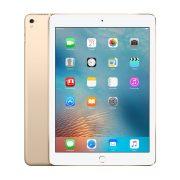 """iPad Pro 9.7"""" Wi-Fi + Cellular, 32GB, Gold"""